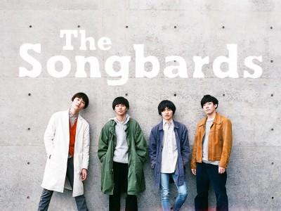 The Songbards A写