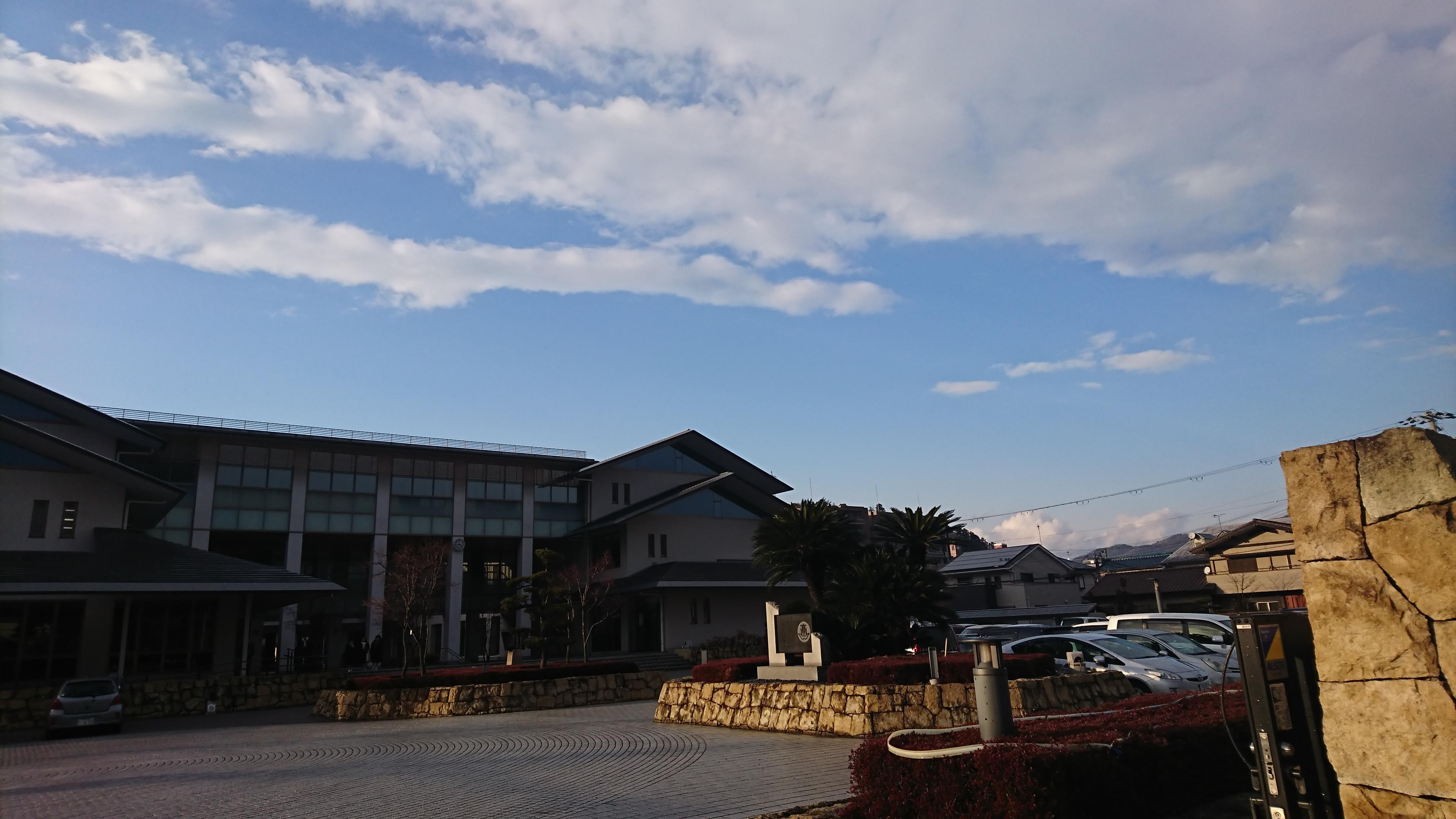 姫路 西 高校
