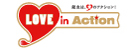 LOVE in Action PROJECT