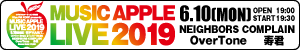 MUSIC APPLE LIVE 2019 6/10