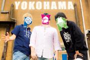 キャラメルペッパーズ 2/18(木) KOKO→DOKO!?に登場!