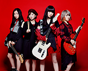 ЯeaL