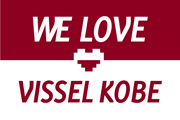 WE LOVE VISSEL KOBE