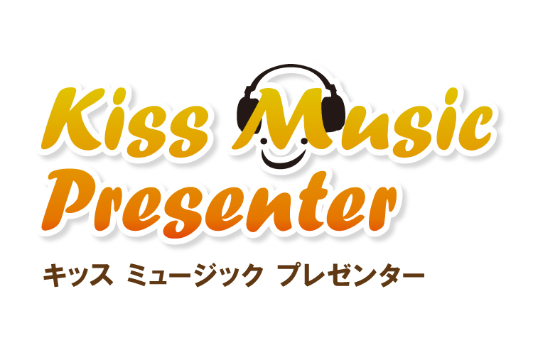 Kiss Music Presenter